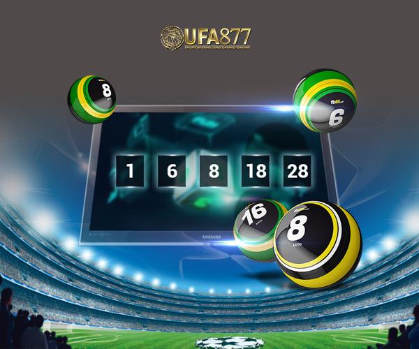 ufabet88 เว็บเกมส์