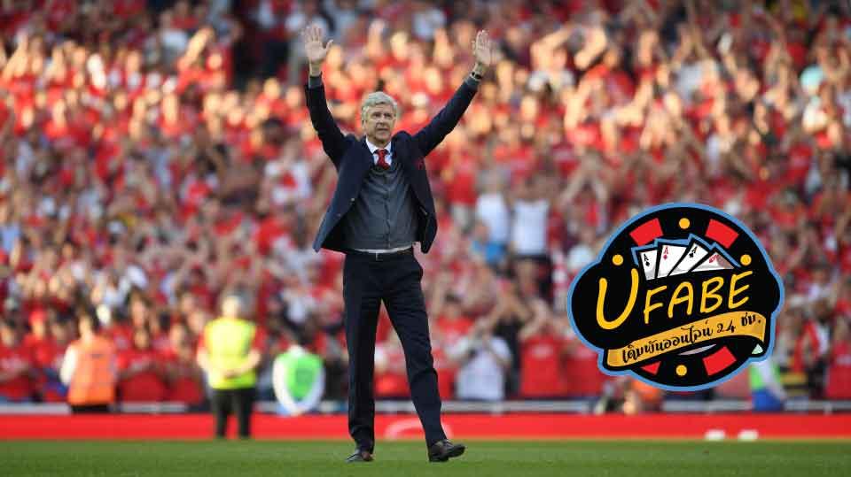 Arsene Wengerออกมาวิภาควิจารณ์นักวิพากษ์วิจารณ์